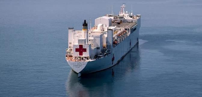 США направить до берегів Венесуели корабель-госпіталь USNS Comfort