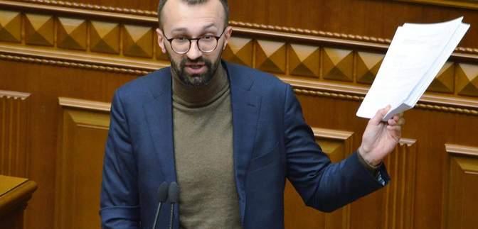 Лещенко вызовут на допрос в ГПУ и могут вручить подозрение