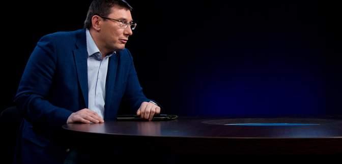 Хто з України впливав на вибори президента США 2016 року: заява Луценка
