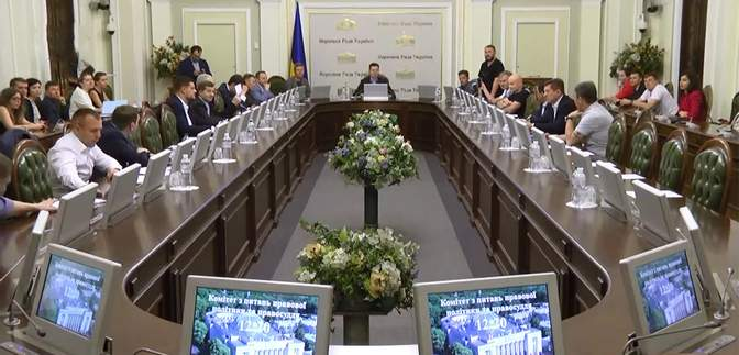 Профільний комітет розглянув питання про відставку Гройсмана: що запропонували