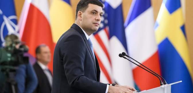 """БПП та """"Народний фронт"""" не підтримають відставку Гройсмана"""