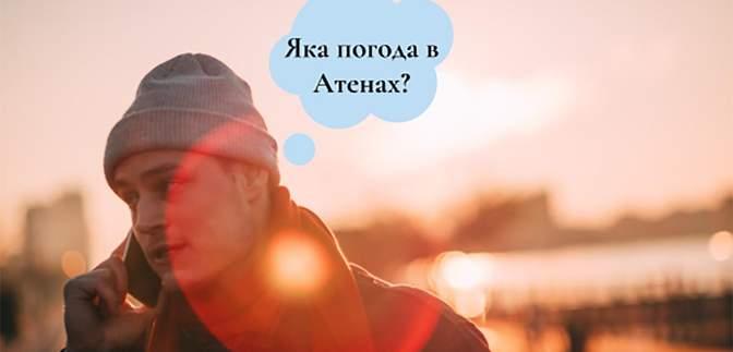 Коли запрацює новий Український правопис: відповідь МОН