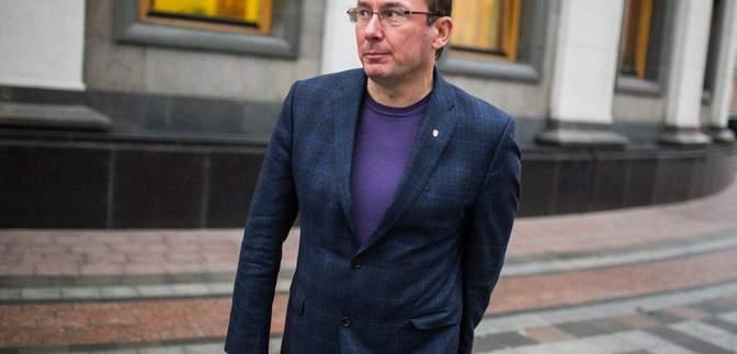 Отставка Луценко с должности генпрокурора: как будут голосовать фракции Рады