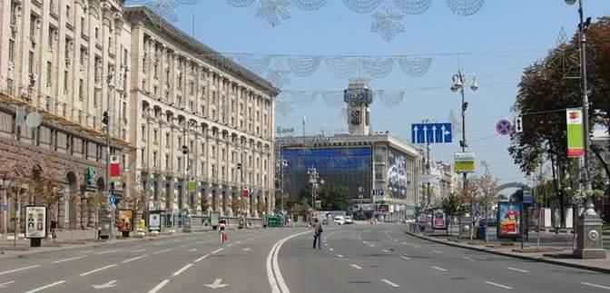 """В столице из-за """"КиевПрайда"""" ограничат движение: какие улицы перекроют"""
