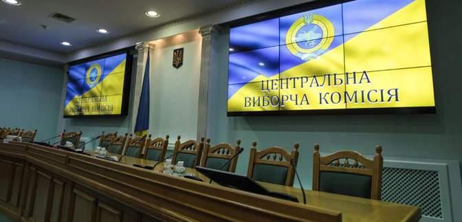 ЦИК отменила регистрацию еще 11 кандидатов в нардепы