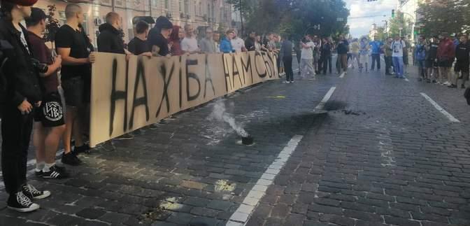 """Під будівлею СБУ активісти вимагають негайних дій проти каналу """"112-Україна"""""""