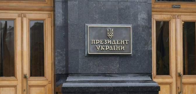 У Зеленского хотят создать Совет по вопросам свободы слова