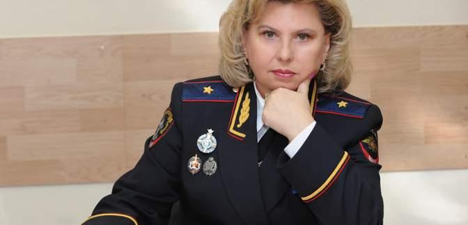В Росії відреагували на заяву Денісової про повернення українських моряків