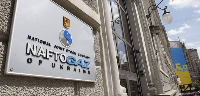 """""""Нафтогаз"""" хочет взыскать с России более 5 миллиардов долларов за конфискованные в Крыму активы"""