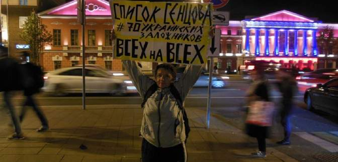 В центре Москвы прошли пикеты за деоккупацию Крыма: фото