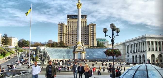 Рейтинг неспроможних держав: яке місце посіла Україна