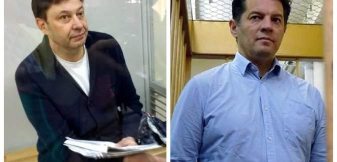 Вышинского могут обменять на Сущенко, – СМИ