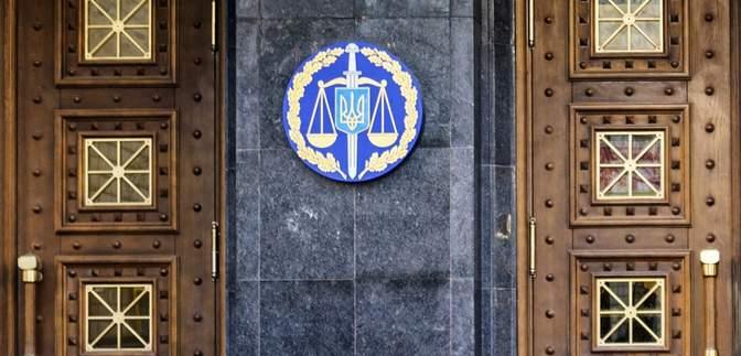 Перетворення Генпрокуратури на Офіс Генпрокурора: військовий прокурор Чумак оприлюднив деталі