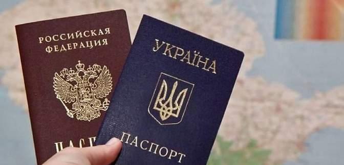Російські паспорти на Донбасі: як у країнах Євросоюзу розпізнаватимуть фейкові документи