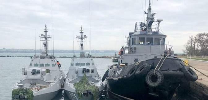 Чому Росія досі не повернула захоплені українські кораблі