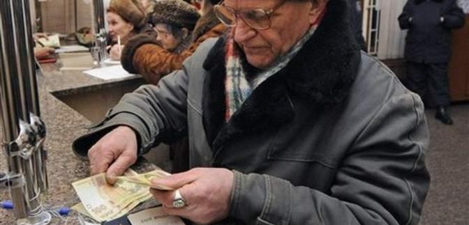 В правительстве говорят, что пока не готовы выплачивать пенсии на оккупированных территориях