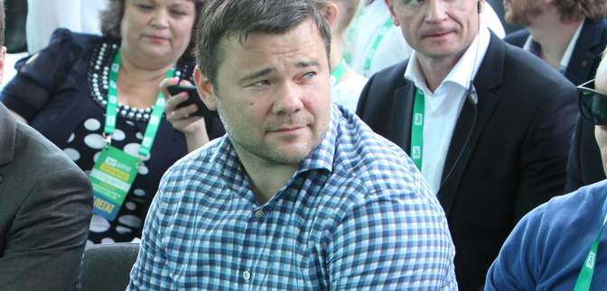 Богдан хотів загальмувати розслідування справ щодо Майдану та Януковича, – Горбатюк