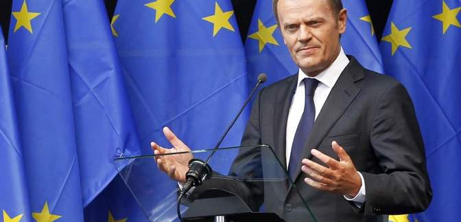 Дональда Туска обрали головою найбільшої політичної сили Європи