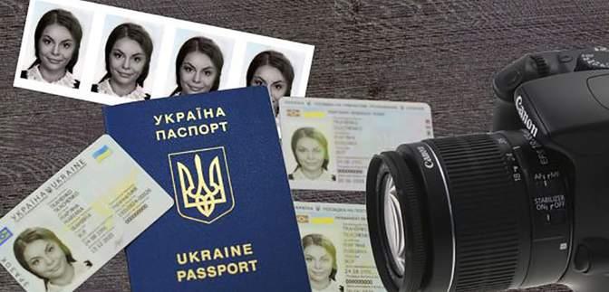 В Україні ввели нові стандарти на фото у паспорт: деталі