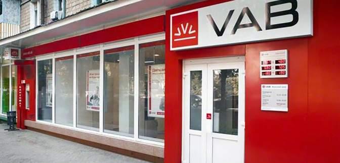 Хищение 1 миллиарда 200 миллионов гривен: экс-главу VAB Банка Мальцева объявили в розыск