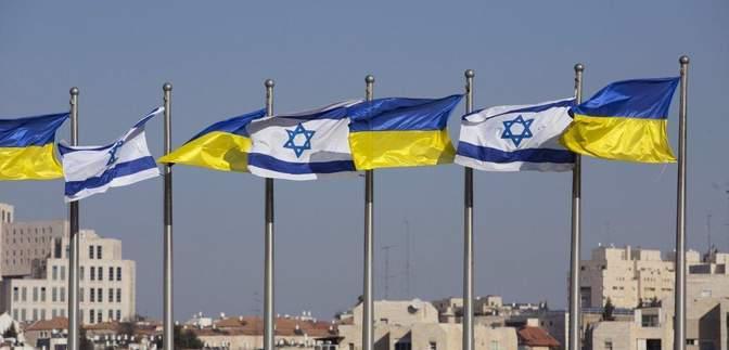 Пособники нацистов: Израиль возмутился из-за списка юбилеев, утвержденного Радой на 2020 год