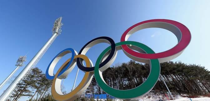 Південна Корея прийме зимові юнацькі Олімпійські ігри 2024 року