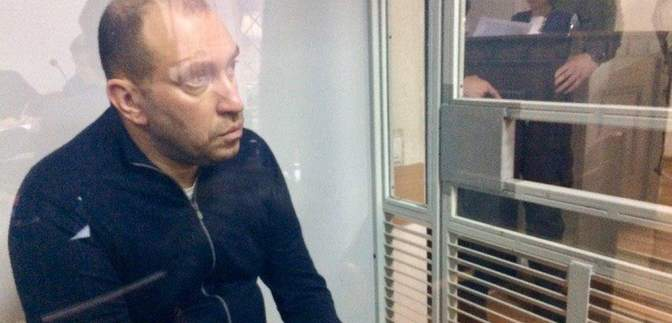 Альперіну знову вдягнуть електронний браслет, – прокурор САП