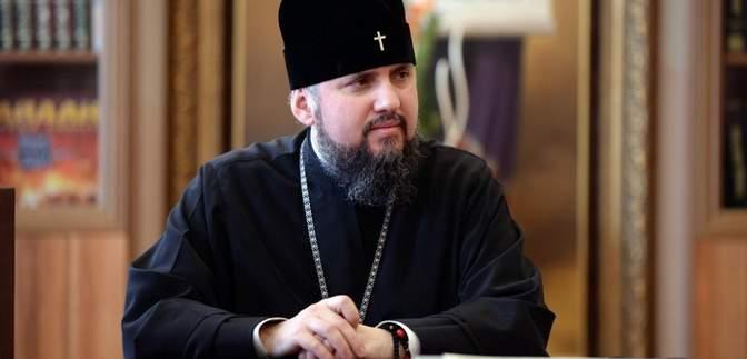 Епіфаній визнав, що парафії Московського патріархату не переходять до ПЦУ, і назвав причини