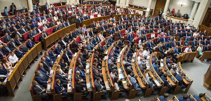 Рада схвалила законопроєкт про фінансовий лізинг: що він передбачає