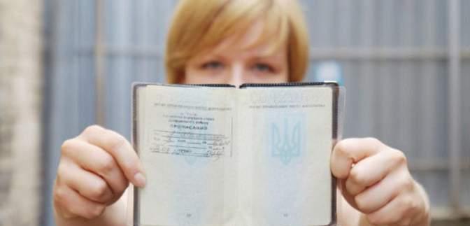 В Украине изменят систему прописки