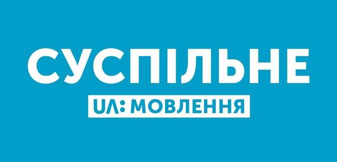 """ОПУ звернувся до """"UA: Перший"""" через """"Схеми"""" щодо Зеленського в Омані: що відповіло Суспільне"""