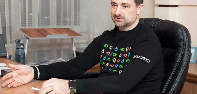 Гендиректор Укрпошти Смілянський: Моя зарплата прив'язана до зарплати листоноші