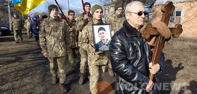 На Полтавщині поховали Максима Хітайлова – вбитого у бою під Золотим: фото, відео