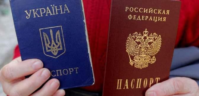 Путін знову придумав, як заманювати українців у російське громадянство