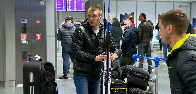 Збірна України з біатлону повернулася додому після дострокового завершення сезону – фото