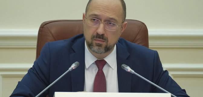 VIP-палати для чиновників: Шмигаль просить місцеву владу перевірити інформацію
