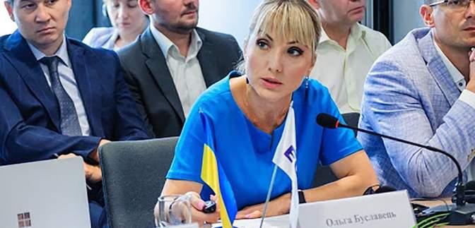 Ольга Буславец может возглавить Минэнерго: в профильном комитете поддержали ее кандидатуру