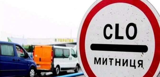 Карантин 2020: что запретили вывозить из Украины и почему