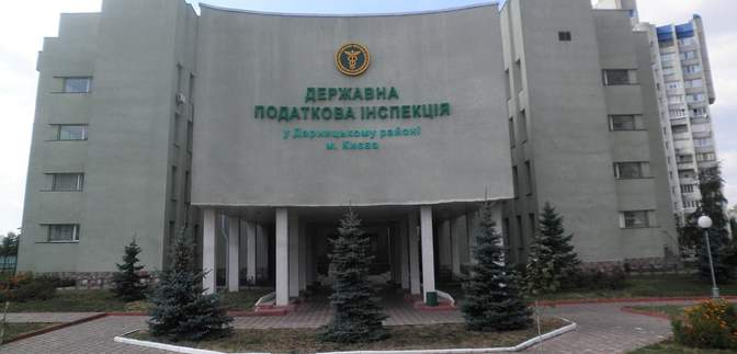 Соратник беглого министра МВД Захарченко может заменить Верланова на посту главы ГНС