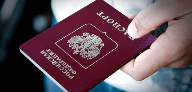 В Росії прийняли новий закон про видачу своїх паспортів жителям окупованого Донбасу