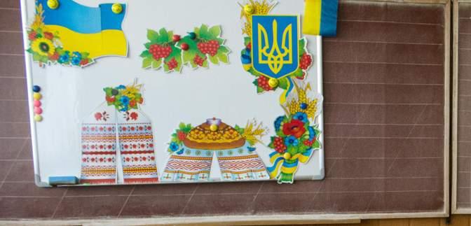 80% программы исключительно на украинском языке: в МОН анонсировали нововведения для школы