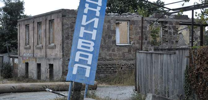 Російські окупанти перейменували грузинське місто на честь Сталіна