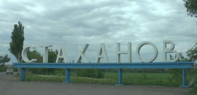 Проросійські бойовики у Кадіївці жорстоко вбивають людей: є щонайменше три масові поховання