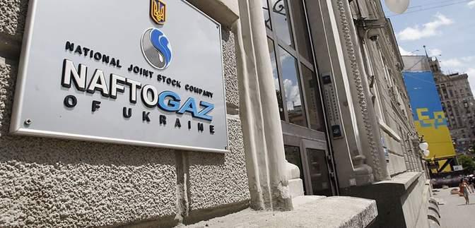 """""""Нафтогаз"""" має на своїх рахунках понад 64 мільярди гривень – це річний бюджет Києва"""