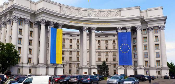 Роковини Великого терору: у МЗС закликали покласти край російським репресіям в Україні