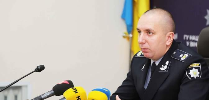 Керівника вінницької поліції відсторонили від виконання обов'язків: причина