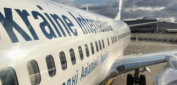 Понад півтори сотні українців вилетіли з Франції: що про це відомо