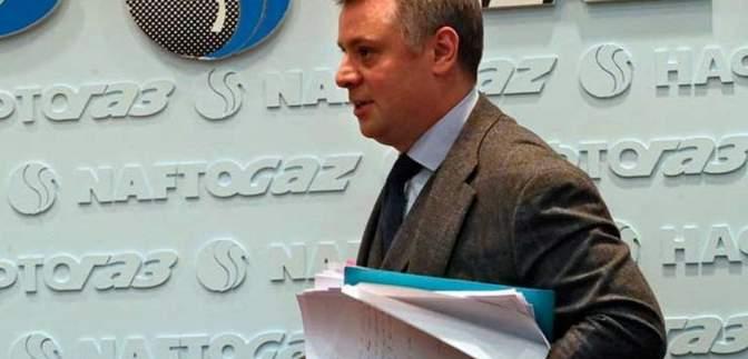 Витренко отозвали из наблюдательного совета Укрнафты: кто теперь будет представлять Нафтогаз