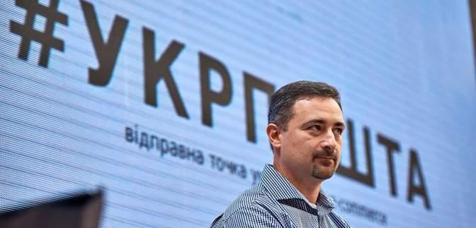 """НАБУ відкрило справу проти глави """"Укрпошти"""" Смілянського: в чому його підозрюють"""