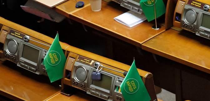 """Насрал под конец, – СМИ обнародовали фрагмент переписки """"Слуги народа"""" об отставке Смолия"""
